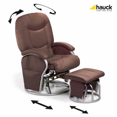 Кресло для беременных мам с подставкой для ног Hauck Metal Glider